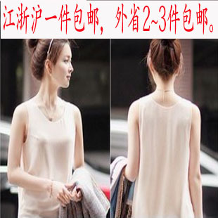 Fashion high quality chiffon small vest all-match loose basic shirt candy color sleeveless top spaghetti strap female