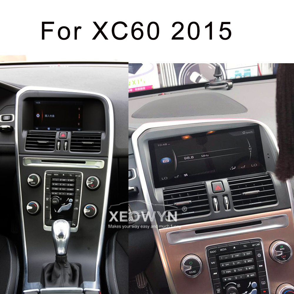 8 8inch RAM2G Android 7 0 PX3 Car Radio Stereo For Volvo S60