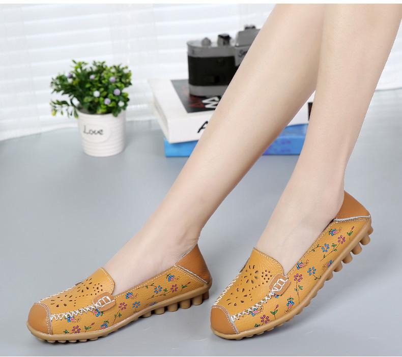 AH 3599 (9) women's loafer shoe