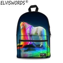 Фотография ELVISWORDS Unicorn 3d Drawstring Bag Fresh Canvas Women Backpack Big Girl Student Bookbag Crazy Horse Backpacks Cool bag for Men