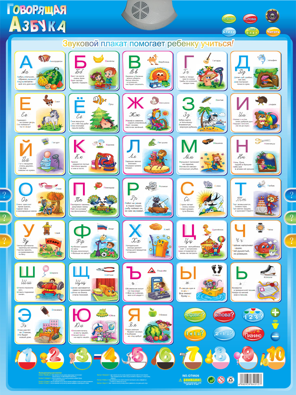 Printables Abcd Chart World online buy wholesale abc chart from china wholesalers special russian language electronic baby alphabet sound infant early learning education phonetic chart