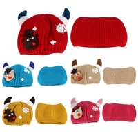 MiMoSa 2016 Baby Boys Girls Hat Lovely Horn Snow Deer Pattern Christmas Knitted Warm Hat With