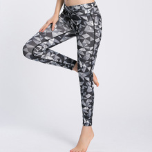 Women Yoga Pants Sport Pants Elastic Fitness Gym Pants Workout Running Tights Sport Leggings Female Trousers