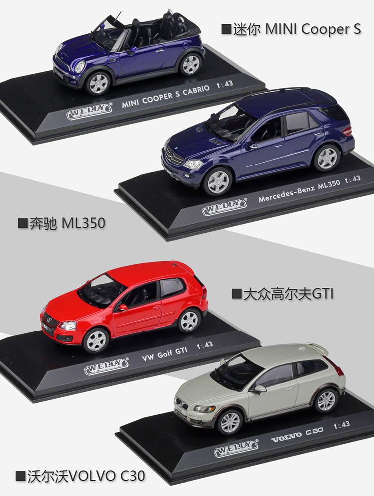 Volvo/Alfa/Porsch/Audi/Benz Model Diecast Alloy 9