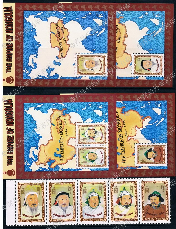 ME0206 map of Mongolia Mongol imperial portraiture 1997 5 + 4 new 0812 ms map of fates
