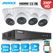 ANNKE 8CH 3MP 5in1 CCTV DVR HD 4PCS 2048*1536 TVI Security Camera Outdoor Dome Home Video Surveillance System Kit