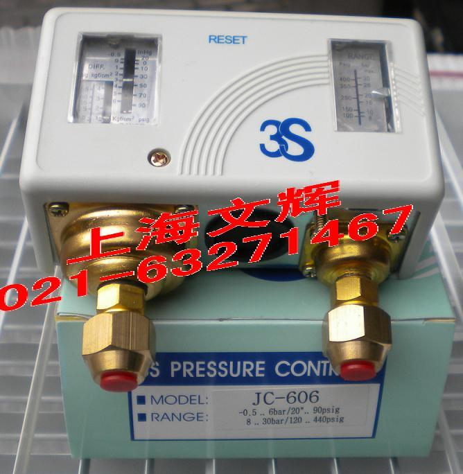 3s pressure switch electro controller JC-606 used good condition la255 3 with free dhl page 5