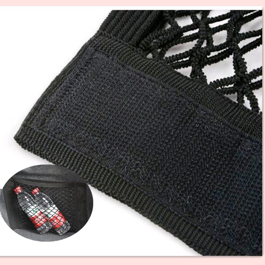 car trunk Storage bag FOR bmw e90 vw polo nissan qashqai j11 bmw x4 mercedes w204 peugeot 307 fiat panda audi q5 accessories