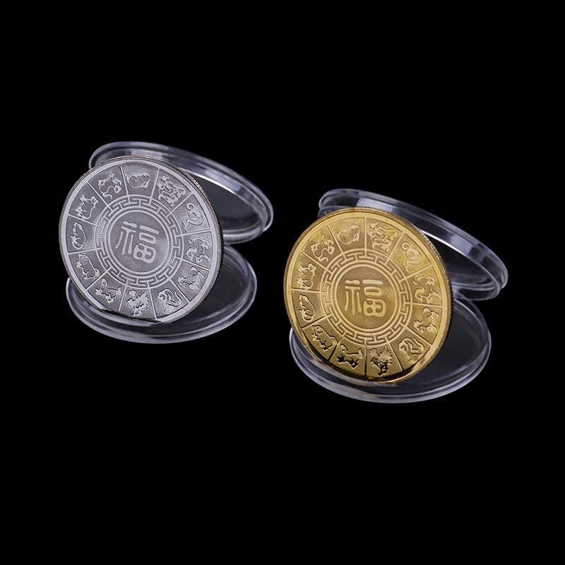 2019 fu porco moeda comemorativa ano de porco entrega dinheiro moedas coleção banhado a ouro boa fortuna casa decoração do carro ano novo presente