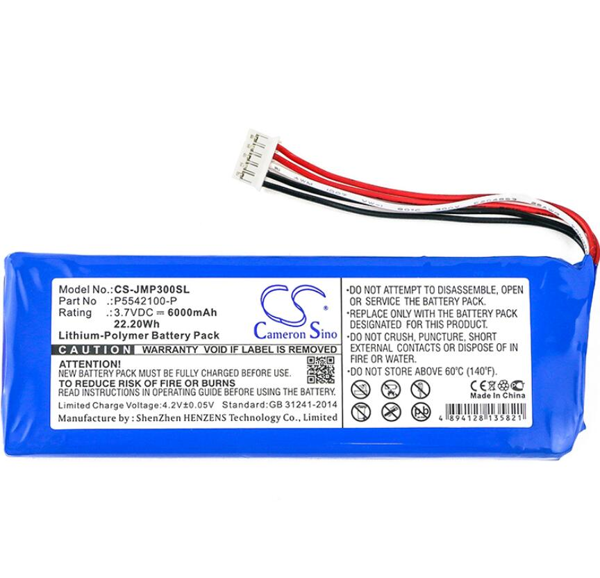 Cameron Sino 6000mah Pulse 3 battery for JBL 2017DJ1714 APJBLPUESE3 Pulse 3 P5542100 P batteries