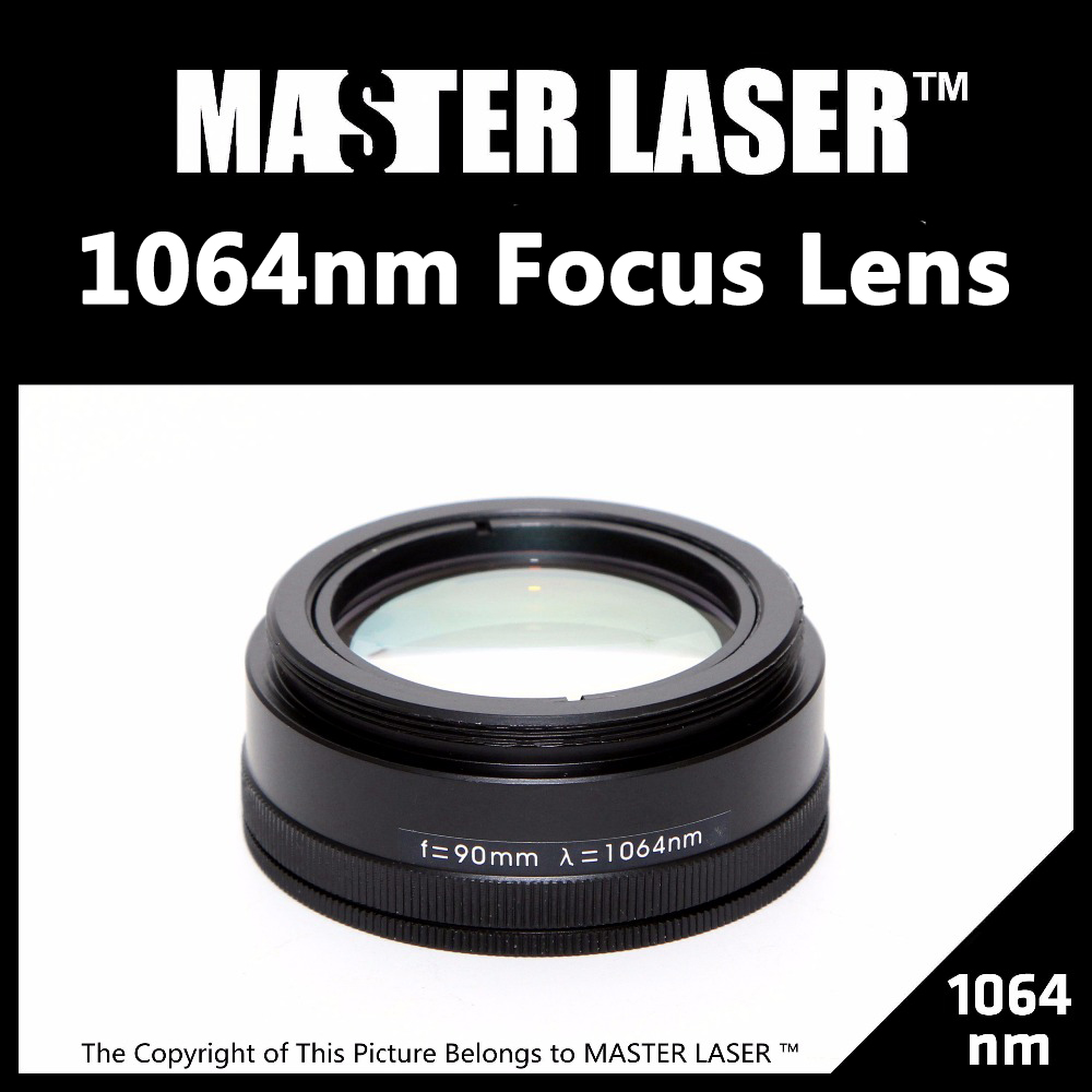 Dia30mm Focal Length 80mm 2 Pieces Combined YAG Fiber Semiconductor Laser Welding Machine Laser Focus Lens dia40mm focal length 150mm 2 pieces combined yag cutting machine laser focus lens
