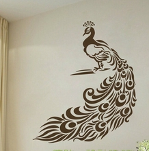 Peacock Wall Stickers Art Decor   Wonderful Peacock Vinyl Wall Decals For  Home Living Room Decoration Free Shipping Part 21
