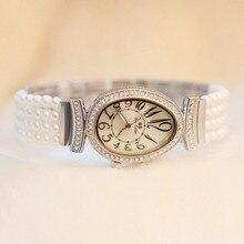 Luxury Women Rhinestone Casual Dress Quartz Wristwatch New Small Dial Woman Watch 2018 Fashion Bracelet reloj mujer