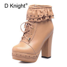 4705725c08 Inverno New Lolita Botas Sapatos Para Mulher Plataforma De Salto Alto Doce  Arco Babados Mulheres Tornozelo