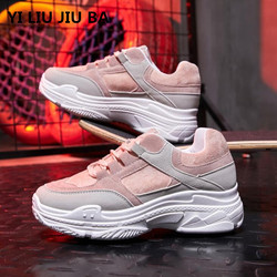 2019 spring New Arrival women shoes flats Running women Shoes Breathable Non-slip Comfortable casual running shoes Women **051 7