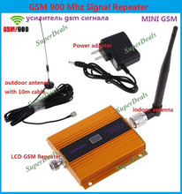 2015 NEW LCD GSM 900Mhz Mobile Phone Signal Booster , GSM Signal Repeater / Booster, power charger With Cable + Antenna 1 SET