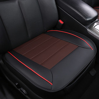Four Seasons General Car Seat Cushion, General car seat covers for nissan Tiida Qashqai Lannia NV200 Sylphy styling accessories