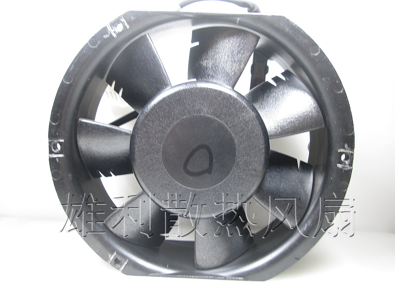 Free Delivery. Outdoor Remote Light Searchlight Fan * Fan / Follow Light Fan / Par Light Fan 17CM Metal Fan free delivery 811600 4623