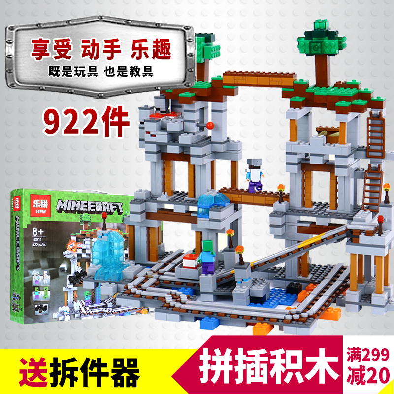 Lepin 18011 922pcs My World Minecraft The Mine Building Blocks Bricks anime action Figures Enlighten hot Toys for children 21118