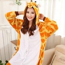 bc1310ed01b6 Wholesale Winter Animal Onesies Cartoon Unisex Adult Giraffe Pajamas Sets Flannel  Sleepwear Suit Winnie Onesie(