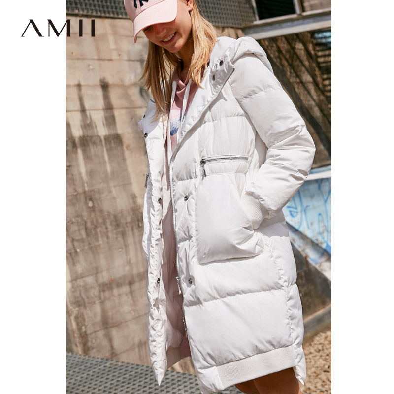 Amii Minimalist Women 2018 Winter Oversized 90% White Duck Knee Long   Down     Coat   with Hoodies Pocket
