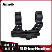 AIM O Tactical Quick Detach AK Side Rail Scope Mount with Integral 1 Inch 25.4mm/30mm Ring for Airsoft Black AO9022