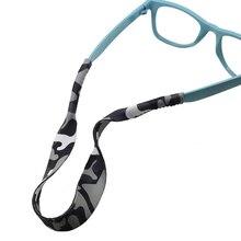 Mayitr 2pcs Unisex Camouflage Camo Eyeglasses Holder Sports Strap Convenient Eye Glasses Strap Neck
