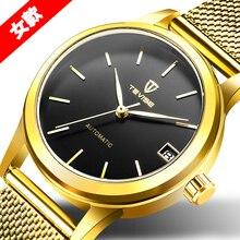 TEVISE Элитный бренд Для женщин часы автоматические механические часы-браслет дамы Водонепроницаемый Сталь платье наручные часы для Для женщин