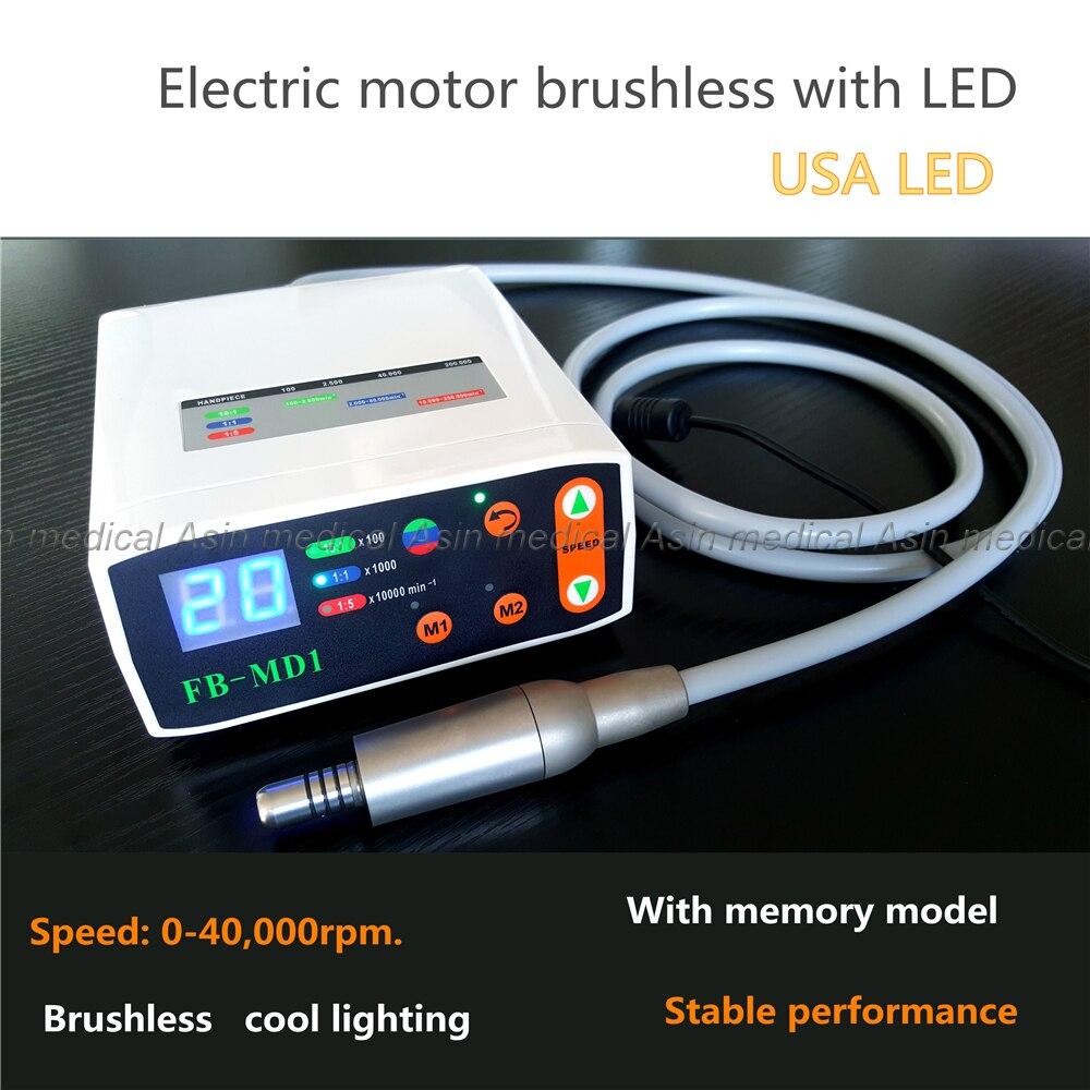 2017 Nuevo micromotor dental oral material LED sin escobillas Mini Motor micro eléctrico con función de memoria