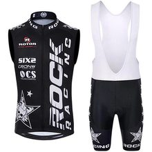 Summer Team Racing Cycling Jersey Mtb Bicycle Clothing Bike Wear Short Maillot Roupa Ropa De Ciclismo Hombre Verano Sportswear