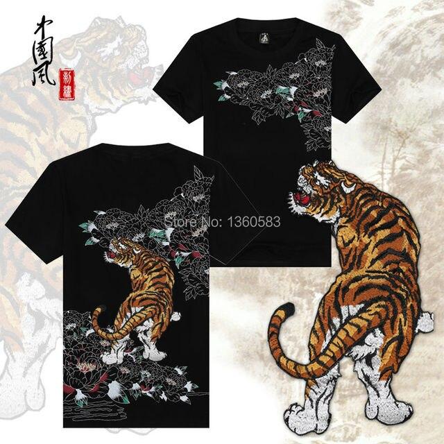Новое Прибытие Китайский Стиль 2016 тигр Вышивка майка мужская Круглый шея Хлопок кунг-фу Рубашки Мужчины Черный Белый Плюс Размер Рубашки