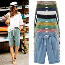 Женские брюки, хит, летние, повседневные, одноцветные, с высокой талией, гарем, женские Капри, брюки средней длины, внешний, удобные, женские брюки размера плюс