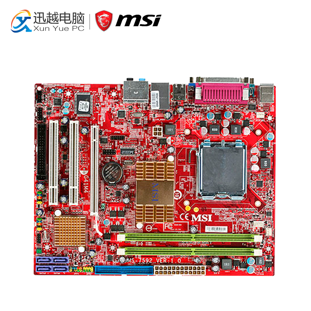 MSI G41M4-F Desktop Motherboard G41 Socket LGA 775 DDR2 8G SATA2 USB2.0 Micro-ATX luxury women genuine leather handbags ladies retro elegant shoulder messenger bag cow leather handmade womans bags