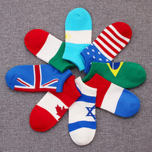 1 Pair Fashion US/UK/Israel/Brazil/France/Italy/Japan/Argentina/Canada/Norway Flag Women Summer Thin Short Ankle Casual Socks(China)
