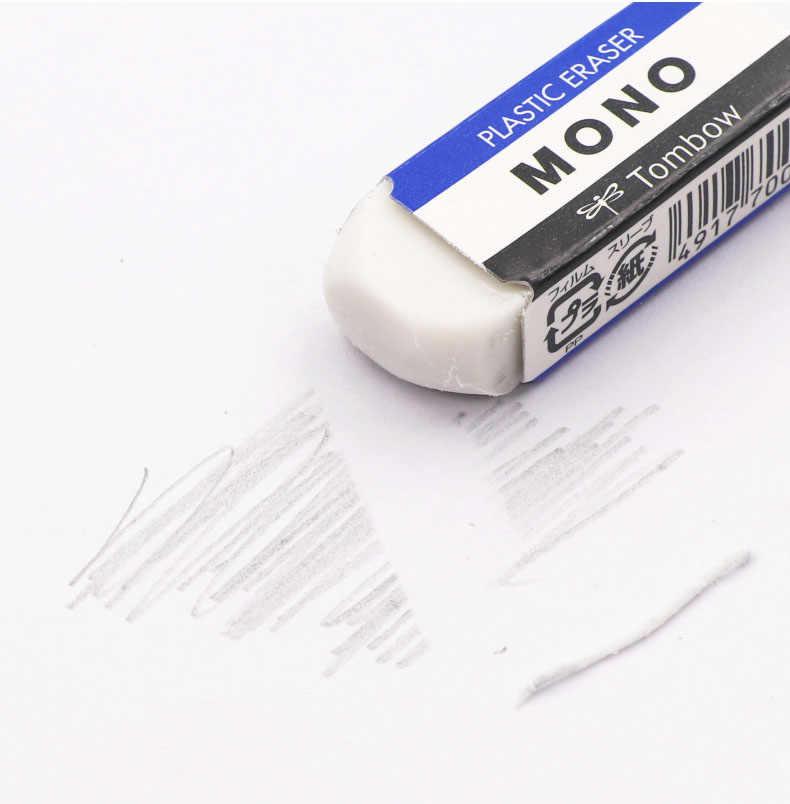 Tombow Plastic Eraser MONO 1 pair set Made in Japan