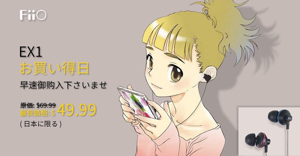 低価格でナイスな中華イヤホン Part33 [無断転載禁止]©2ch.net->画像>75枚