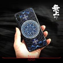 את שש ההברה מנטרה טלפון מקרה עבור Iphone XS MAX XR X כיסוי עבור 6 6S 7 8 בתוספת בודהיזם Guanyin מנטרה המשמח קללה עגול