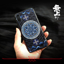The six syllable Mantra phone case For Iphone XS MAX XR X cover For 6 6S 7 8 PLUS Buddhism Guanyin Mantra Auspicious Curse round