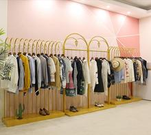 Golden display rack for clothes rack in Zhongdao clothing store, display rack for women's clothes store with landing personality women s clothing store rack display rack hanging rack zhongdao rack floor type clothing store rack display rack