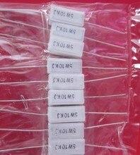 10 шт./лот 5 Вт 25ohm цемента резистор