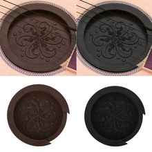 OOTDTY Silicone Acoustic Guitar Soundhole Cover Weak Sound Buffer Plug Guitar Accessory  Guitar Hole Cover