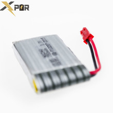 MJX X400 battery 3.7v 750mah lipo batteries JST plug for MJX X800 X300C rc drone Helicopters Airplanes parts