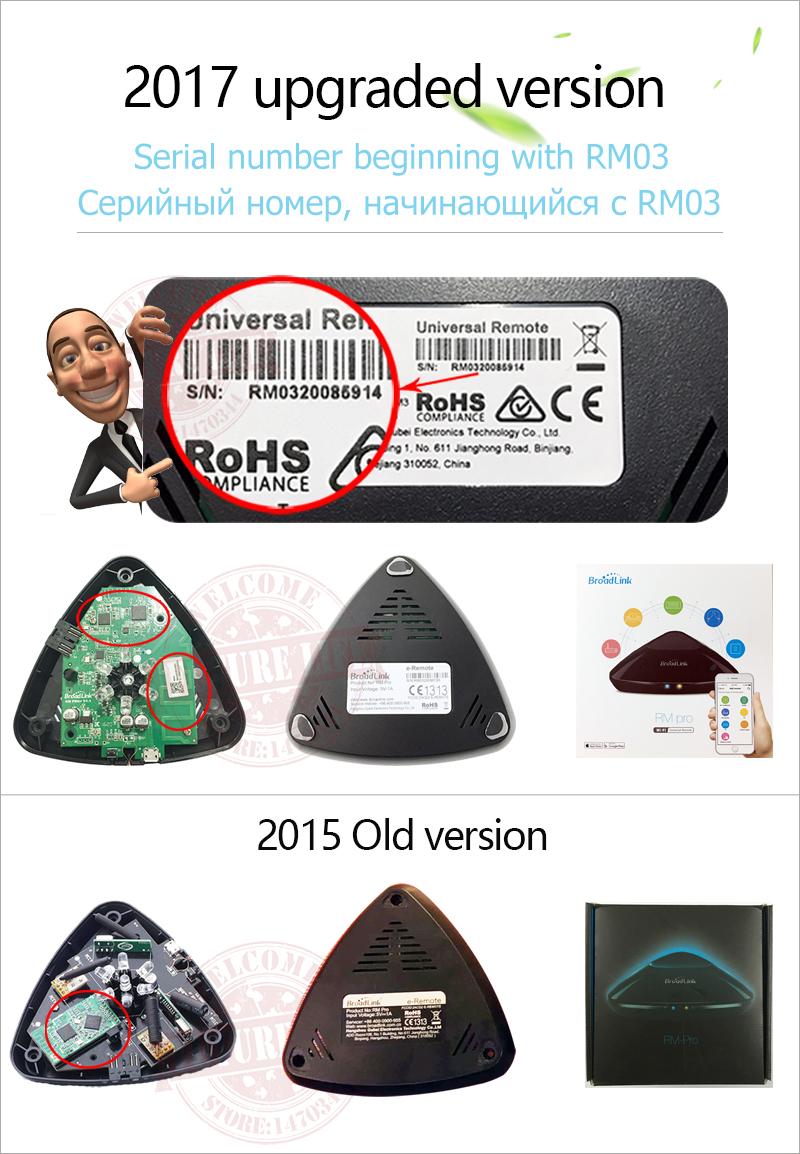 Broadlink RM3 RM Pro/RM mini3 Automatyki Inteligentnego Domu Uniwersalny Inteligentny Pilot WIFI + IR + RF Przełącznik dla iOS Android 3