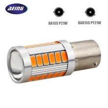 AEING 1 шт. S25 P21W PY21W BA15S BAU15S 1156 светодиодный светильник для автомобиля, светодиодный сигнальный светильник/Обратный светильник/дневной ходовой светильник