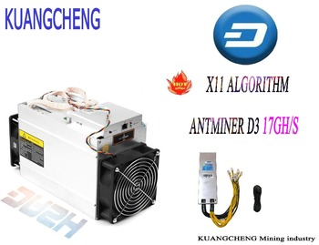 Fast Delivery Bitmain Dash Miner Antminer D3  Hash Rate 17 GH/s ( With psu) 1800W and Hashing algorithm X11 D3 Dash Miner