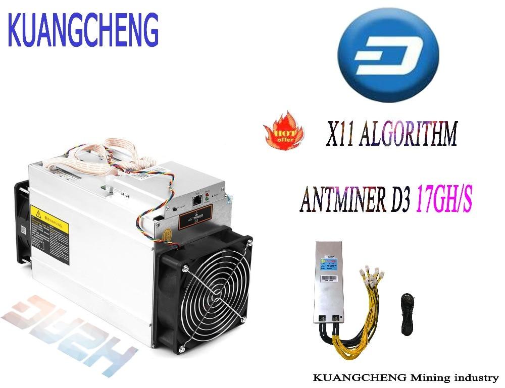 Livraison rapide Bitmain Dash Miner Antminer D3 taux de hachage 17 GH/s (avec psu) 1800 W et algorithme de hachage X11 D3 Dash MinerLivraison rapide Bitmain Dash Miner Antminer D3 taux de hachage 17 GH/s (avec psu) 1800 W et algorithme de hachage X11 D3 Dash Miner