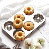 Carbon Steel Material 6 Round Hollow Cake Baking Mold Doughnuts Bread Baking Double Side Non stick Roast Oven Multiple Shapes