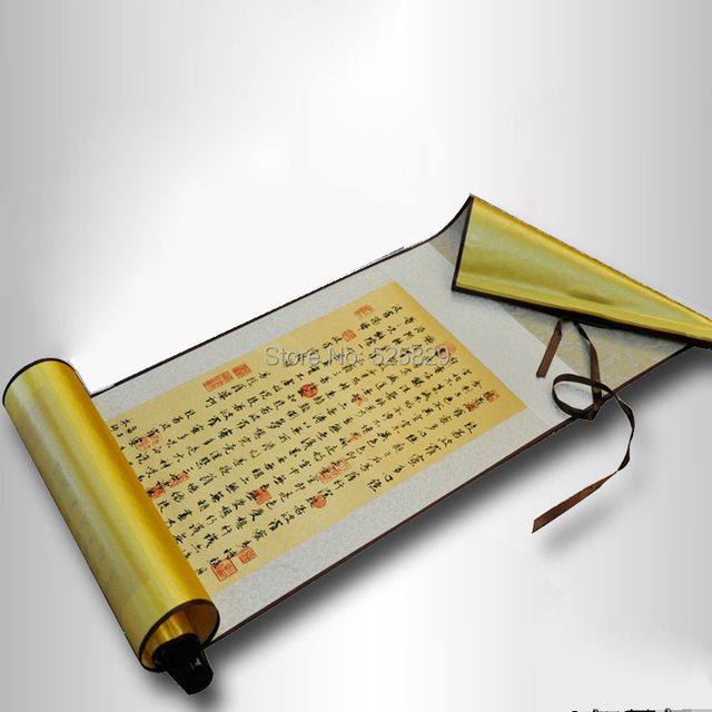 Chinese Writing Wall Art Home Decoration Hand painted Framed ...