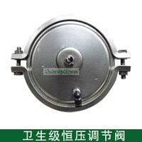 1 ''SS304 DN25 нержавеющая сталь санитарный клапан постоянного давления, contronl клапан