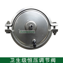 1'' SS304  DN25 Stainless steel sanitary Constant Pressure Valve,Sanitary contronl valve